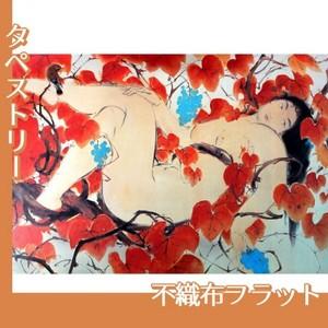 川端龍子「山葡萄」【タペストリー:不織布フラット100g】