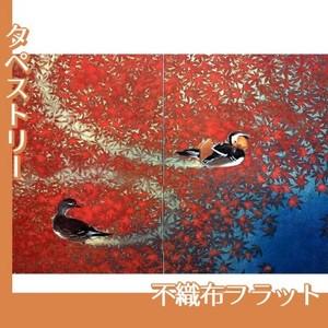 川端龍子「愛染」【タペストリー:不織布フラット100g】