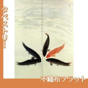 川端龍子「五鱗図」【タペストリー:不織布フラット100g】