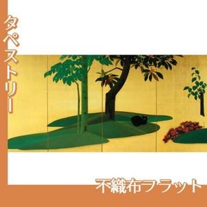 速水御舟「翠苔緑芝(右)」【タペストリー:不織布フラット100g】