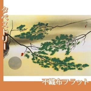 速水御舟「円かなる月」【タペストリー:不織布フラット100g】