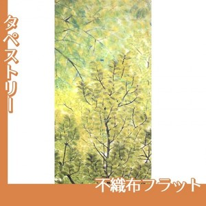 速水御舟「新緑」【タペストリー:不織布フラット100g】