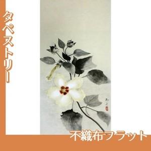 速水御舟「白芙蓉」【タペストリー:不織布フラット100g】