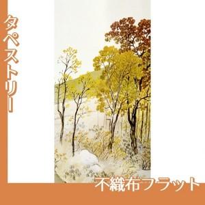 川合玉堂「岳麓晩秋1」【タペストリー:不織布フラット100g】