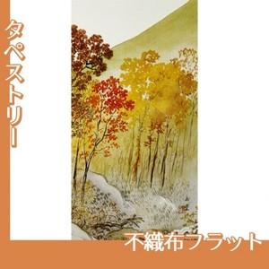 川合玉堂「岳麓晩秋2」【タペストリー:不織布フラット100g】
