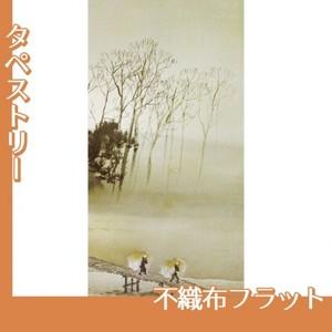 川合玉堂「寒流暮靄2」【タペストリー:不織布フラット100g】
