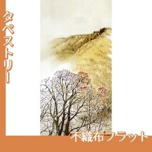 川合玉堂「高原入冬1」【タペストリー:不織布フラット100g】