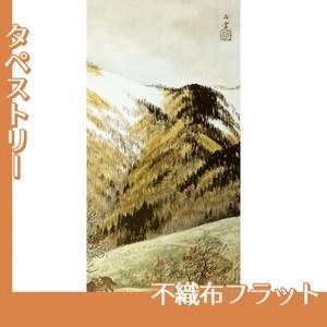 川合玉堂「高原入冬2」【タペストリー:不織布フラット100g】