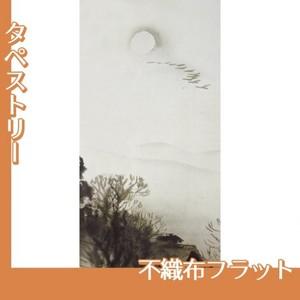 川合玉堂「冬の月2」【タペストリー:不織布フラット100g】