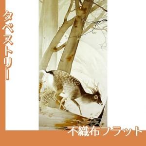 川合玉堂「冬嶺弧鹿」【タペストリー:不織布フラット100g】