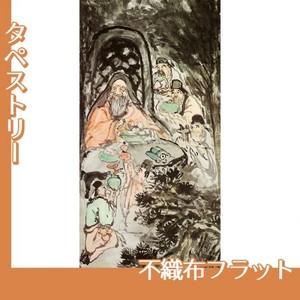 富岡鉄斎「群僊祝寿図」【タペストリー:不織布フラット100g】