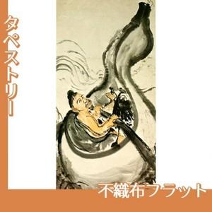 富岡鉄斎「一攫千金図」【タペストリー:不織布フラット100g】