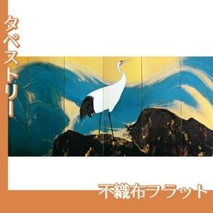 平福百穂「丹鶴青瀾(左)」【タペストリー:不織布フラット100g】