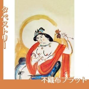 冨田溪仙「訶利帝母」【タペストリー:不織布フラット100g】