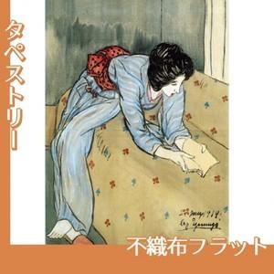 竹久夢二「ソファーで本を見る女」【タペストリー:不織布フラット100g】