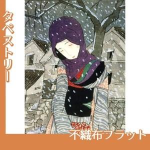 竹久夢二「雪の夜の伝説」【タペストリー:不織布フラット100g】