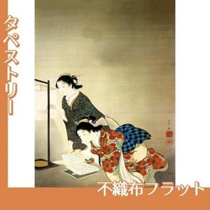 上村松園「長夜」【タペストリー:不織布フラット100g】