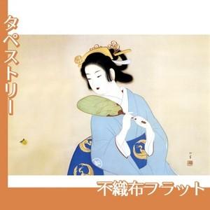 上村松園「初夏の夕」【タペストリー:不織布フラット100g】