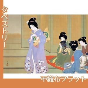 上村松園「舞仕度3」【タペストリー:不織布フラット100g】