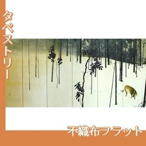 木島桜谷「寒月(左)」【タペストリー:不織布フラット100g】