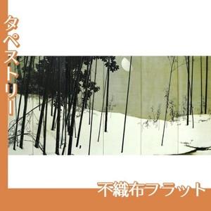 木島桜谷「寒月(右)」【タペストリー:不織布フラット100g】