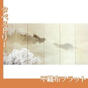 木島桜谷「小雨ふる吉野(右)」【タペストリー:不織布フラット100g】