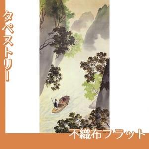 横山大観「漁翁」【タペストリー:不織布フラット100g】