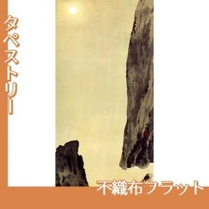 横山大観「赤壁の月」【タペストリー:不織布フラット100g】