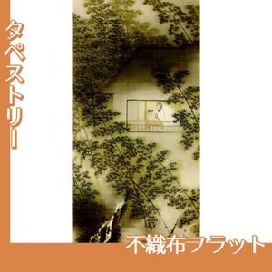 横山大観「山窓無月」【タペストリー:不織布フラット100g】