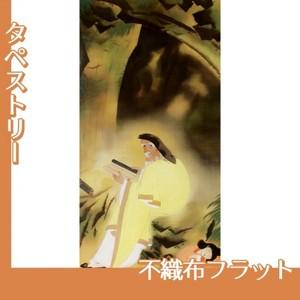 横山大観「老子」【タペストリー:不織布フラット100g】