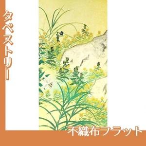 横山大観「野の花2」【タペストリー:不織布フラット100g】