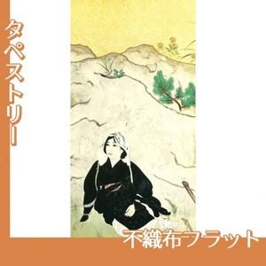 横山大観「野の花3」【タペストリー:不織布フラット100g】