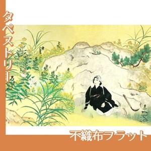 横山大観「野の花」【タペストリー:不織布フラット100g】