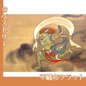 酒井抱一「風神図」【タペストリー:不織布フラット100g】