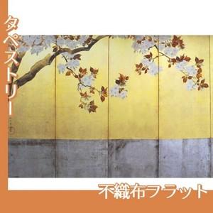 酒井抱一「桜図屏風(左隻)」【タペストリー:不織布フラット100g】