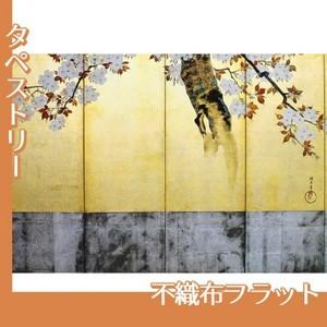 酒井抱一「桜図屏風(右隻)」【タペストリー:不織布フラット100g】