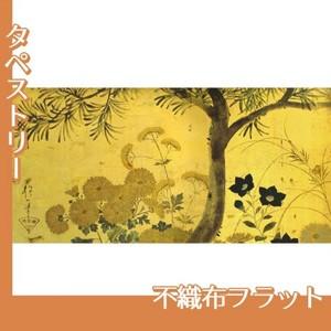 酒井抱一「槙に秋草図屏風(左隻)」【タペストリー:不織布フラット100g】