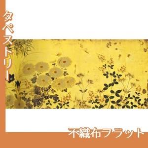 酒井抱一「槙に秋草図屏風(右隻)」【タペストリー:不織布フラット100g】