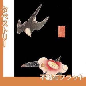 伊藤若冲「花鳥版画(六枚) 五.椿に白頭図」【タペストリー:不織布フラット100g】