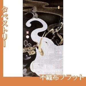 伊藤若冲「白象群獣図」【タペストリー:不織布フラット100g】