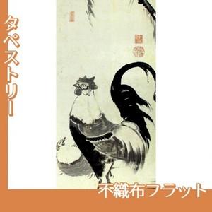 伊藤若冲「柳下双鶏図(双幅)」【タペストリー:不織布フラット100g】