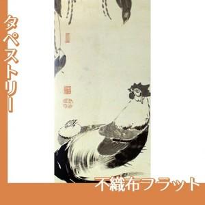 伊藤若冲「豆下双鶏図(双幅)」【タペストリー:不織布フラット100g】