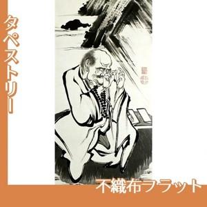 伊藤若冲「十六羅漢図(六幅) 一」【タペストリー:不織布フラット100g】