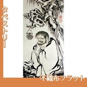 伊藤若冲「十六羅漢図(六幅) 三」【タペストリー:不織布フラット100g】
