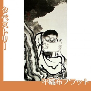 伊藤若冲「十六羅漢図(六幅) 四」【タペストリー:不織布フラット100g】