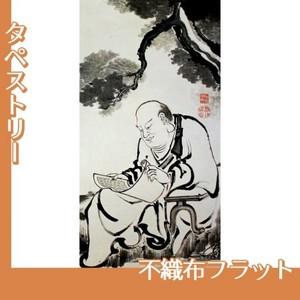 伊藤若冲「十六羅漢図(六幅) 六」【タペストリー:不織布フラット100g】