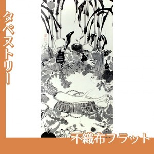 伊藤若冲「果蔬涅槃図」【タペストリー:不織布フラット100g】