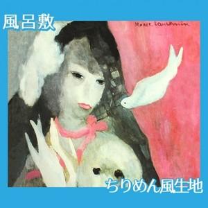 マリーローランサン「犬と鳥と女」【風呂敷】