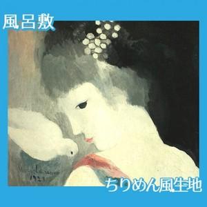 マリーローランサン「鳩と娘」【風呂敷】
