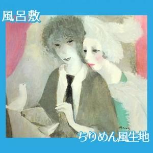 マリーローランサン「鳩と二人の女(マリー・ローランサンと二コル・グルー)」【風呂敷】